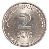 2 Israeli New Sheqel coin — Stock Photo
