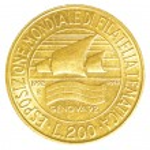 200 italian lira coin — Stock Photo #23822741