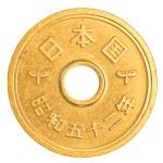 Постер, плакат: 5 japanese yens coin