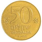 50 Israeli old Sheqels coin — Stock Photo
