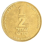 Half Israeli New Sheqel coin — Stock Photo
