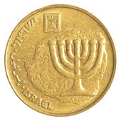 10 Israeli New Agora coin — Stock Photo