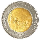 500 italian lira coin — Stock Photo