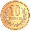 10 japanese yens coin — Stock Photo