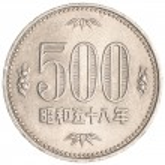 Постер, плакат: 500 japanese yens coin