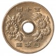 50 japanese yen coin — Stock Photo #23857475