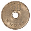 Stock Photo: 50 japanese yen coin