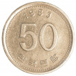 50 south korean wons coin - Stock Photo