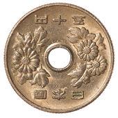 50 japanska yen mynt — Stockfoto