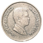 Five jordanian piasters coin — Stock Photo