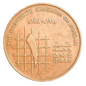 One jordanian qirsh coin — 图库照片