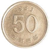 Moneta 50 won sud coreano — Foto Stock