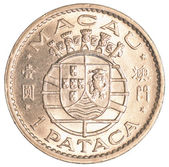 Old one Macanese pataca coin — Stock Photo