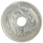 One Papua New Guinean Kina coin — Stock Photo