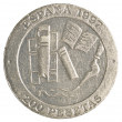 200 spanish pesetas coin — Stock Photo