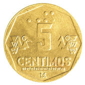 Moneda de 5 céntimos de sol peruano nuevo — Foto de Stock