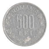 500 Romanian Lei coin — Stock Photo