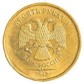 Ten russian rubles coin — Stock Photo