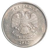 монета 2 российских рублей — Стоковое фото