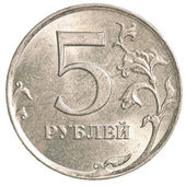 Five russian rubles coin — Stock Photo