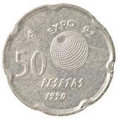 50 spanish pesetas coin — Stock Photo