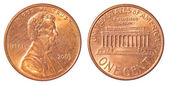 One american cent coin — Stock Photo