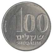 100 Israeli old Sheqels coin — Stock Photo