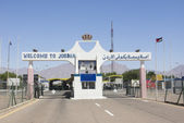 Arava Border Crossing — Stock Photo