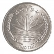 Two bangladeshi taka coin — 图库照片