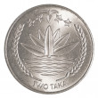 Two bangladeshi taka coin — Stockfoto