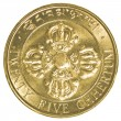 Twenty five Bhutanese chhertum coin — Stock Photo