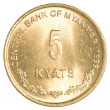 5 Burmese (myanmar) kyat coin — Stock Photo