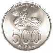 500 Indonesian rupiah coin — Stock Photo
