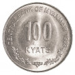 100 Burmese (myanmar) kyat coin — Stock Photo
