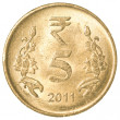 5 indian rupees coin — Stock fotografie
