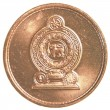 25 Sri Lankan rupee cents coin — Photo