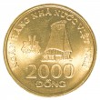2000 vietnamese dong coin — Stock Photo