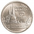 1 thai baht coin — Stock Photo