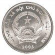 Vietnamese dong coin — Stock Photo