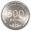 500 vietnamese dong coin — Stock Photo