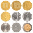 Set of coins isolated — Stock Photo