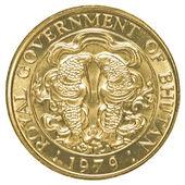 Twenty five Bhutanese chhertum coin — Stock Photo