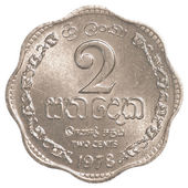 2 Sri Lankan rupee cents coin — Stock Photo