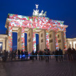 Brandenburg gate — Stock Photo #37045711