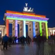 Brandenburg gate — Stock Photo #37045757