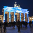 Brandenburg gate — Stock Photo #37045801