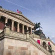 Stock Photo: Altes Museum, Berlin