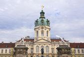 Charlottenburg Palace - Berlin — Stock Photo