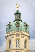 Charlottenburg Palace - Berlin — Stock Photo