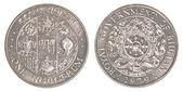 Jedna mince Bhútánci ngultrum — Stock fotografie